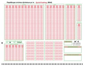OMR testing form